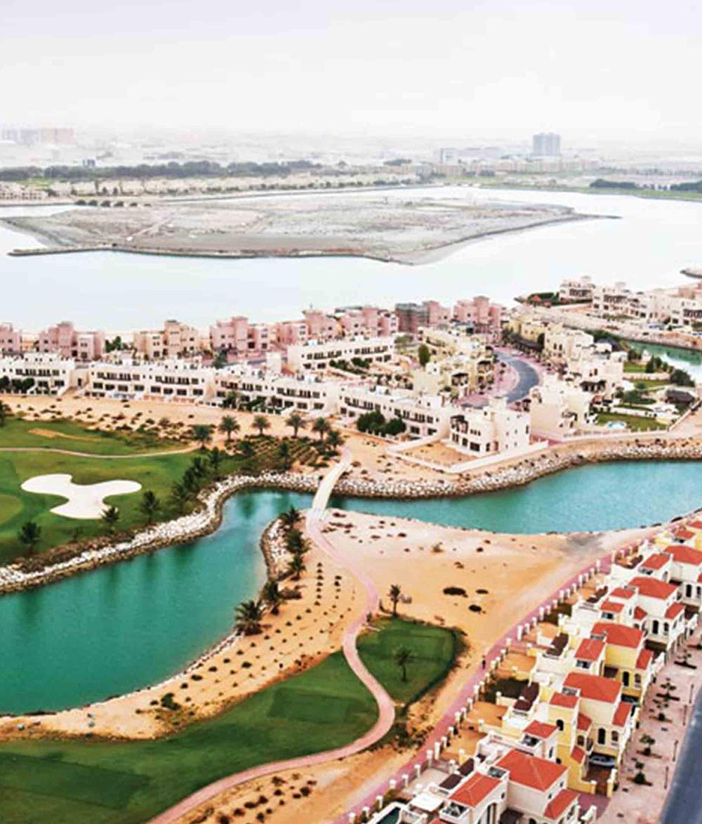 Al Hamra Village DCP
