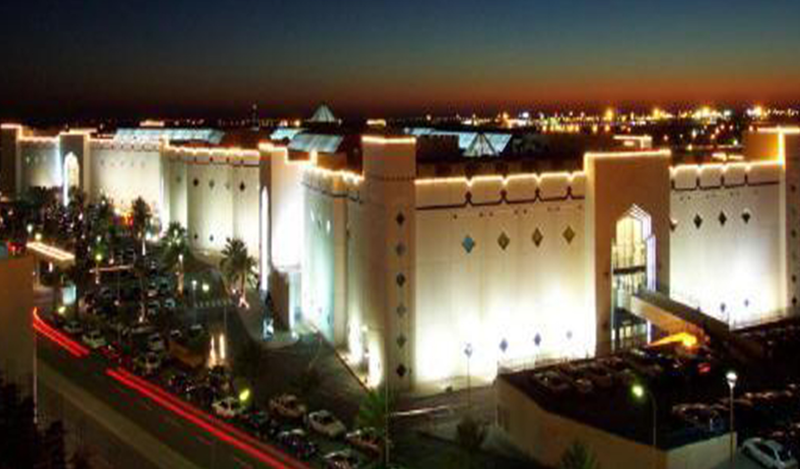 Al Rashid Shopping Mall