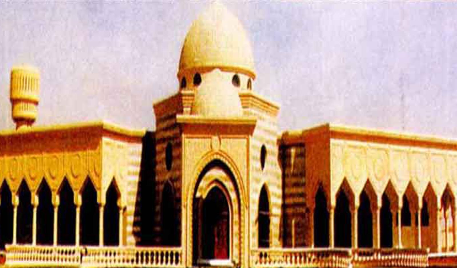 Zakher Palace